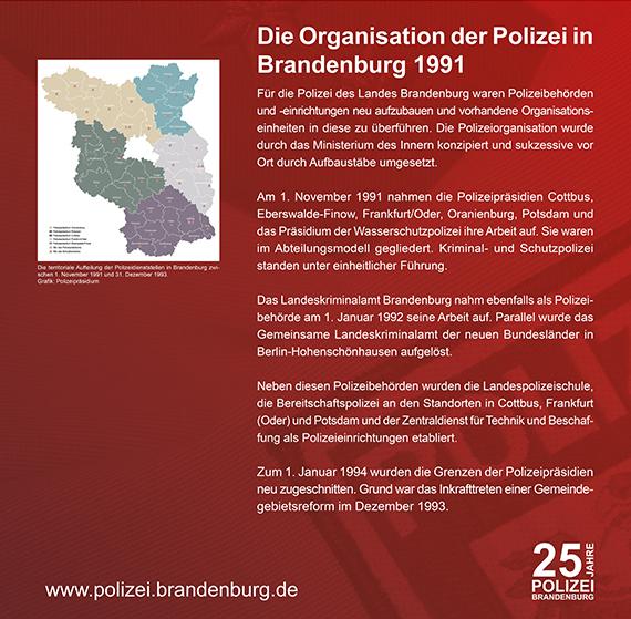 Organisation 1991 Fhpol Brandenburg